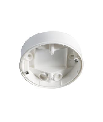LHT0321_-_2108_-_Esylux_Compact_PIR_Sensor_-_White_Surface_Mount_Kit