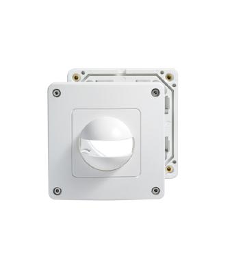 LHT1014_-_2018_-_Esylux_Dual_Technology_Corridor_Accessory_-_Cover_IP44